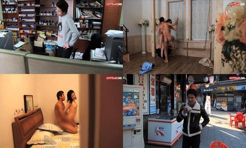 Jeongsa Jiltuui Deoch (2017) XXX Videos Porn Channel